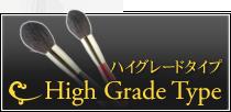 High Grade Type